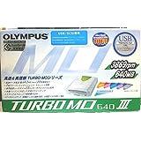 【USB/SCSI兼用】オリンパス OLYMPUS 外付 SCSI接続 640MB MOドライブ TURBO MO 640 III USB-SCSI変換ケーブル付属モデル TS6433C/U2