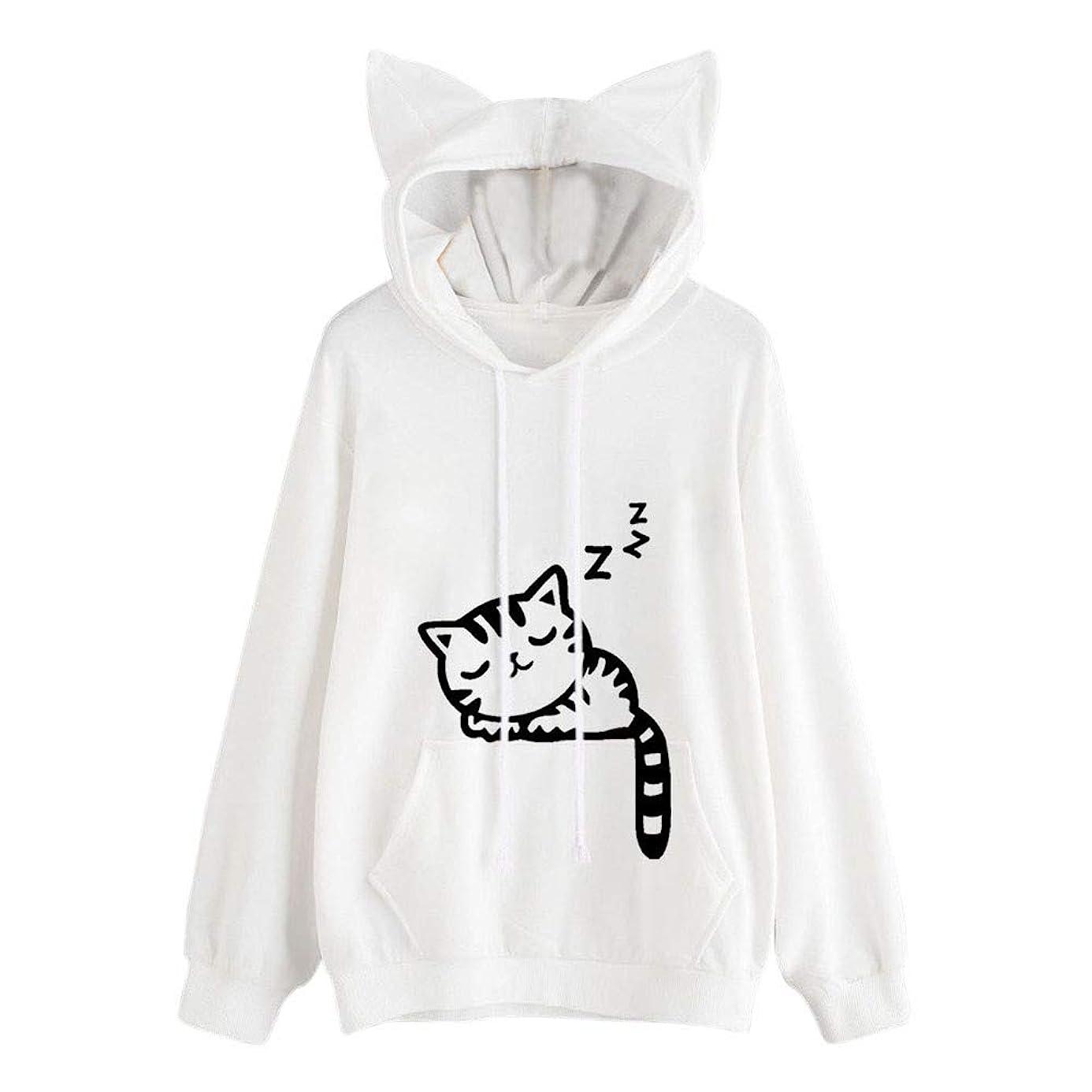 Fashion Women Cat Ear Hooded Pocket Pouch Pullover Hooded Cute Cat Sweatshirts