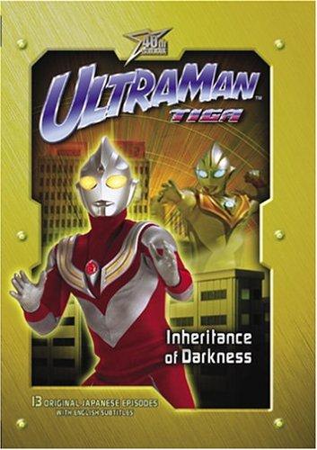 Ultraman Tiga, Vol. 4: Inheritance of Darkness