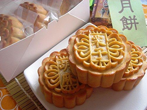 月餅(80gX3個入り)中国茶の共に 蓮・小豆・栗・黒ごま・・・お好みでお選びも可能 組合せ自由 (蓮蓉月餅(蓮の実月餅3個&中国茶10g))