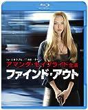 ファインド・アウト[Blu-ray/ブルーレイ]