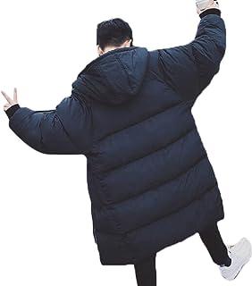 GuDeKe ダウンコート メンズ ロング ダウンジャケット ロング 防寒ジャケット ダウン コート 大きいサイズ ゆる 無地 カジュアル 棉服 ライトダウン 個性 ブルゾン アウター シンプル かっこいい