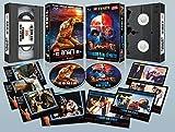 Gomia, Terror en el Mar Egeo BD + Terror sin Límite BD estuche VHS con 8 Postales en Edición Limitada Numerada de 1000 ejemplares [Blu-ray]