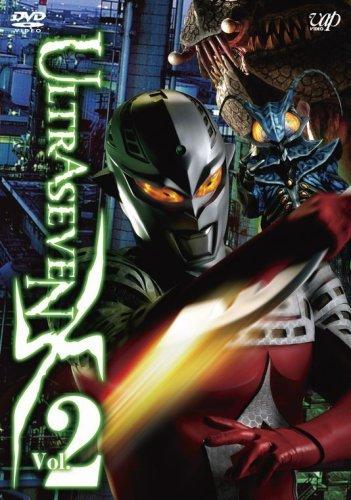 ULTRASEVEN X Vol.2 プレミアム・エディション [DVD]