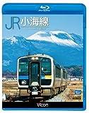 ビコムブルーレイ展望 JR小海線 ハイブリッドDC・キハE200[Blu-ray/ブルーレイ]