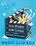 Inori Minase MUSIC CLIP BOX [Blu-ray]