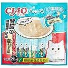 チャオ (CIAO) 猫用おやつ ちゅ~る 腎臓の健康維持に配慮 とりささみ 海鮮ミックス味 14g×20本入