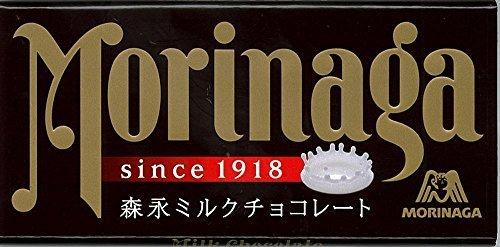森永製菓 森永ミルクチョコレート 50g×10個