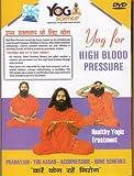 Yog For High Blood Pressure [Swami Ramdev]