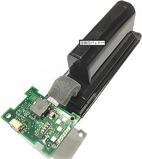 新品 互換 BOSE 088796 088789 スピーカーのバッテリー BOSE Soundlink mini 2の2世代bluetoothスピーカー 088772 088789 088796 bluetooth無線スピーカーのバッテリー 1...