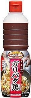 【常温】 味の素 CookDo ガリバタ鶏用 1210g 業務用 ソース