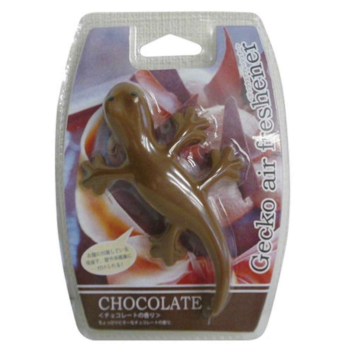 契約するこの踏みつけゲッコウ エアフレッシュナー チョコレート