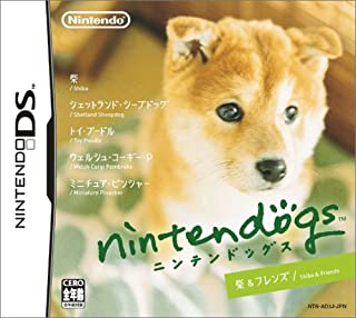 Best nintendogs shiba and friends Reviews