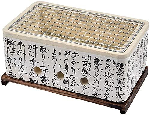GZD Parrilla de Barbacoa, asador de asador de asador de babor japoneses para 3-5 Personas, Mini Mesa de Mesa cocinando Estufa para jardín Camping