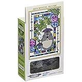 126ピース ジグソーパズル となりのトトロ アジサイの庭【アートクリスタルジグソー】(10x14.7cm)