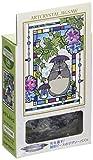 Studio Ghibli via Bluefin Ensky My Neighbor Totoro Totoro and Hygrangea Petite Artcrystal Jigsaw Puzzle (126-AC61) - Official Studio Ghibli Merchandise