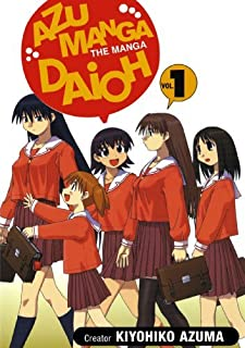 Azumanga Daioh Volume 1 (Azumanga Daioh (ADV Manga))