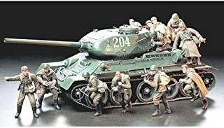 Tamiya America, Inc 1/35 Russian Army Assault Infantry, TAM35207
