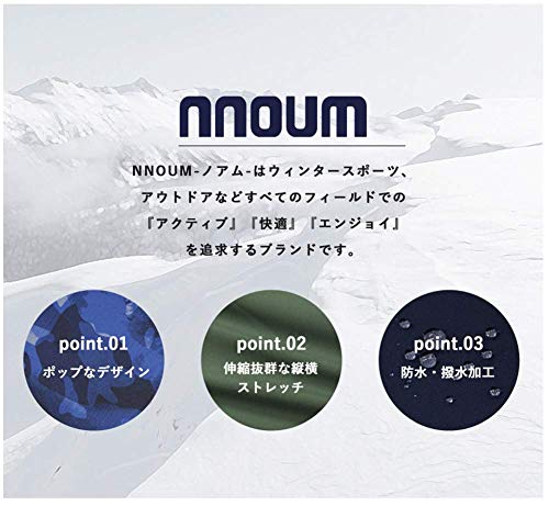 NNOUM(ノアム)『スキーウェアメンズ上下セット』