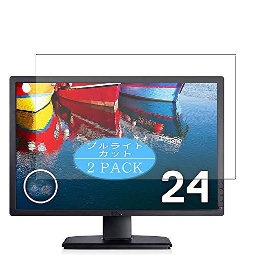 """VacFun 2 Piezas Filtro Luz Azul Protector de Pantalla, compatible con Dell Monitor U2412M 24"""", Screen Protector Película Protectora(Not Cristal Templado) NEW Version"""