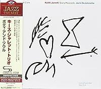 Cure by Keith Trio Jarrett (2012-03-27)