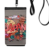 DIYthinker Amo Japón Asia Cultura Lindo Colorido Decorado A Mano Sakura Bonsai Sushi Geisha del Arte del Modelo De La Ilustración De Cuero De Imitación Smartphone Colgando Monedero Negro Teléfono