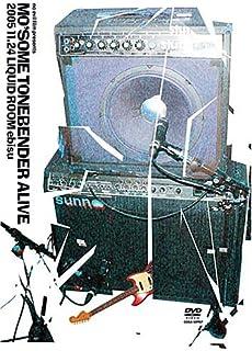 MO'SOME TONEBENDER LIVE @ EBISU LIQUID ROOM [DVD]