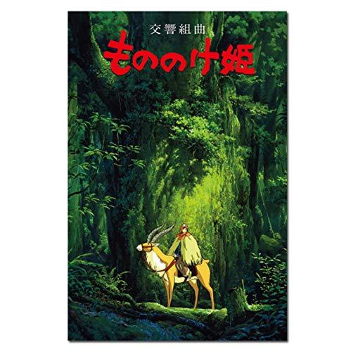 WYBFLF Affiche De Toile Princesse Mononoke Affiche Anime Film Affiche Miyazaki Bande Dessinée Décor À La Maison Mononoke-Hime Tissu Affiches en Tissu 40 * 60 Cm sans Cadre