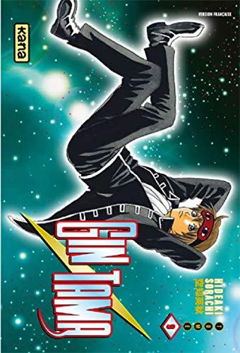 Gintama Vol.9