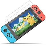 「2枚入り」 Syncwire Nintendo Switch 保護フィルム 【 旭硝子製 】 スイッチ 保護フィルム硬度9H 指紋防止 高透過率 抗衝撃 貼りやすい