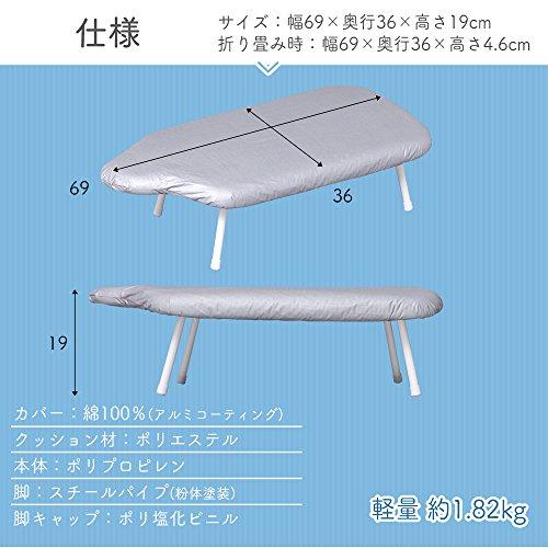 アイリスプラザアイロン台人体型シルバー幅69×奥行36×高さ19cmIB-K002SV