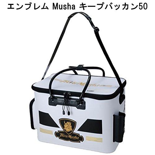 釣武者 ライブウェル エンブレムMusha Keepバッカン50 (4996578504360)TsuriMusha Emblem Musha Keep
