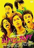 シュアリー・サムデイ スタンダードエディション[DVD]