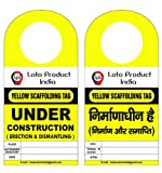 Loto Product India lockout Tagout scaffolding Yellow tag Under construction (Erection & Dismantling) Set of 10