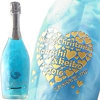 アートテック 名入れ スパークリングワイン ラメ入り プラチナムフレグランス750ml■フレーバー:ブルー(パイナップル&ココナッツ)
