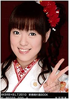 AKB48 公式生写真 B.L.T 2010 新春晴れ着BOOK 紅 A 【米沢瑠美】
