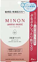 Minon Amino Moist Face Mask - 22ml -Pack in 4 Piece
