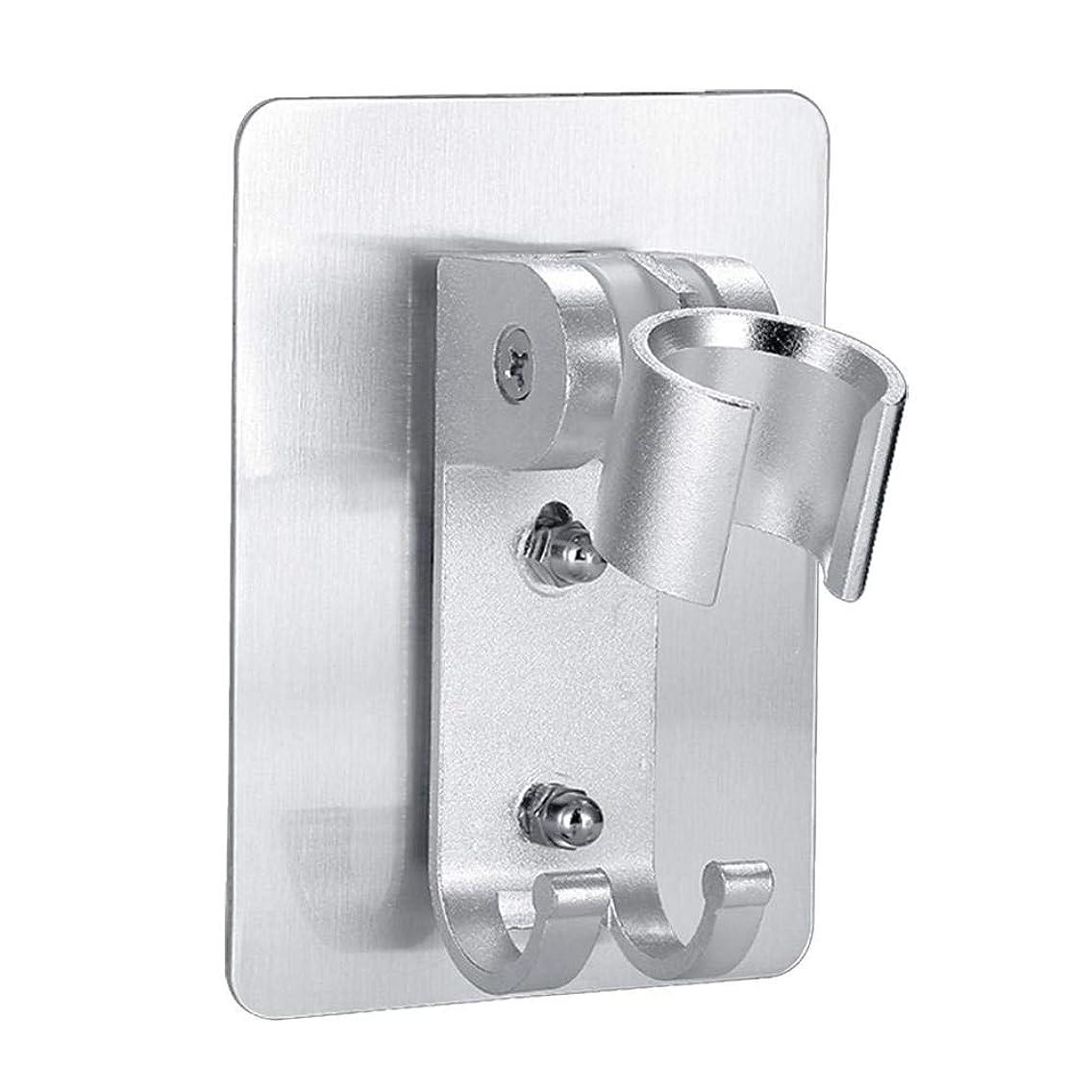 Ochoos Adjustable Shower Nozzle Mount Brackets Aluminum Alloy Traceless Nail-Free Pratical for Bathroom Accessories