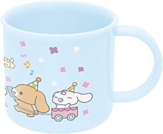 Osk Hello Kitty bacchette 19.5/cm con custodia dal Giappone