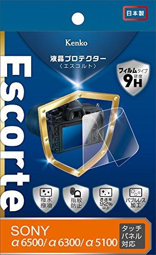 Kenko 液晶保護フィルム 液晶プロテクター Escorte SONY α6400/α6500/α6300/α6000/α5100用 硬度9H 撥水・撥油コーティング バブルレス加工 KLPE-SA6500