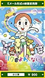 『リクはよわくない』2021年10月1日(金)公開、映画前売券(小人券)(ムビチケEメール送付タイプ) image