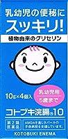 【第2類医薬品】コトブキ浣腸10 10g×4 ×3