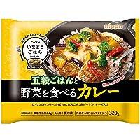 [冷凍]日本製粉 いまどきごはん五穀ごはんと野菜を食べるカレー 320g×12個