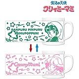 魔法の天使 クリィミーマミ チェンジングマグカップ