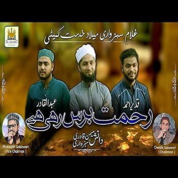 Rehmat Baras Rahi Hai
