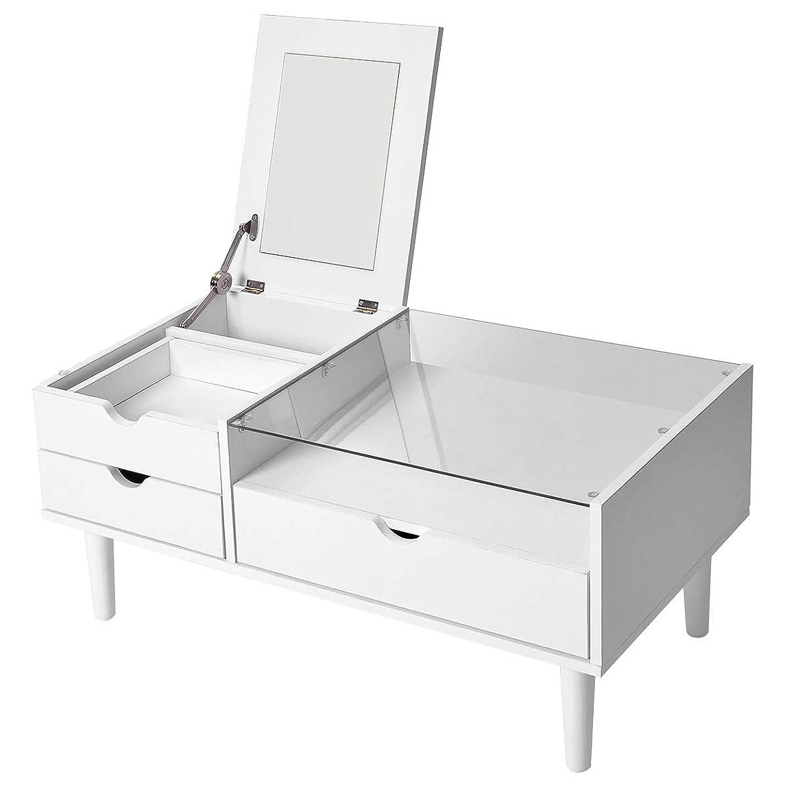 Harper 鏡台 ドレッサー メイク、 収納できるセンターテーブル ローテーブル 5mm強化ガラス おしゃれ 三色対応(ホワイト)
