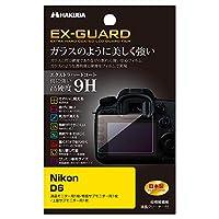HAKUBA デジタルカメラ液晶保護フィルム EX-GUARD 高硬度9H Nikon D6 専用 EXGF-ND6指紋防止 フッ素コート貼り直し可能