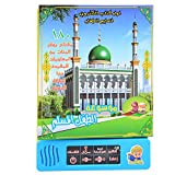 Tnfeeon Arabic Learning Machine, Baby Electronic Learning Book Early Childhood Education Learning Toys Perfect Birthday/Xmas Gift for Kids(1502A)