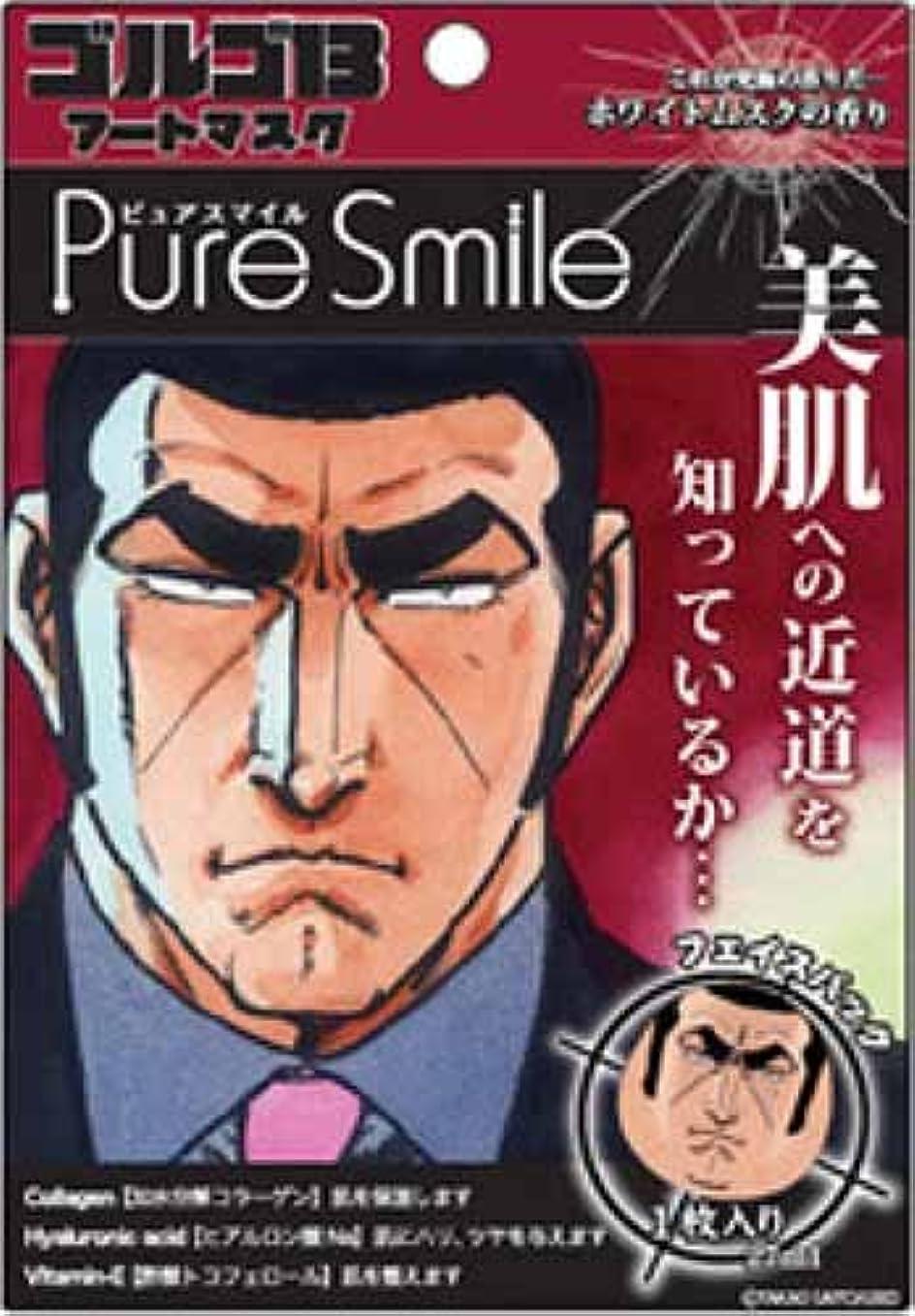 葡萄無実義務的Pure Smile ピュアスマイル アートマスク 『ゴルゴ13』 GOL01