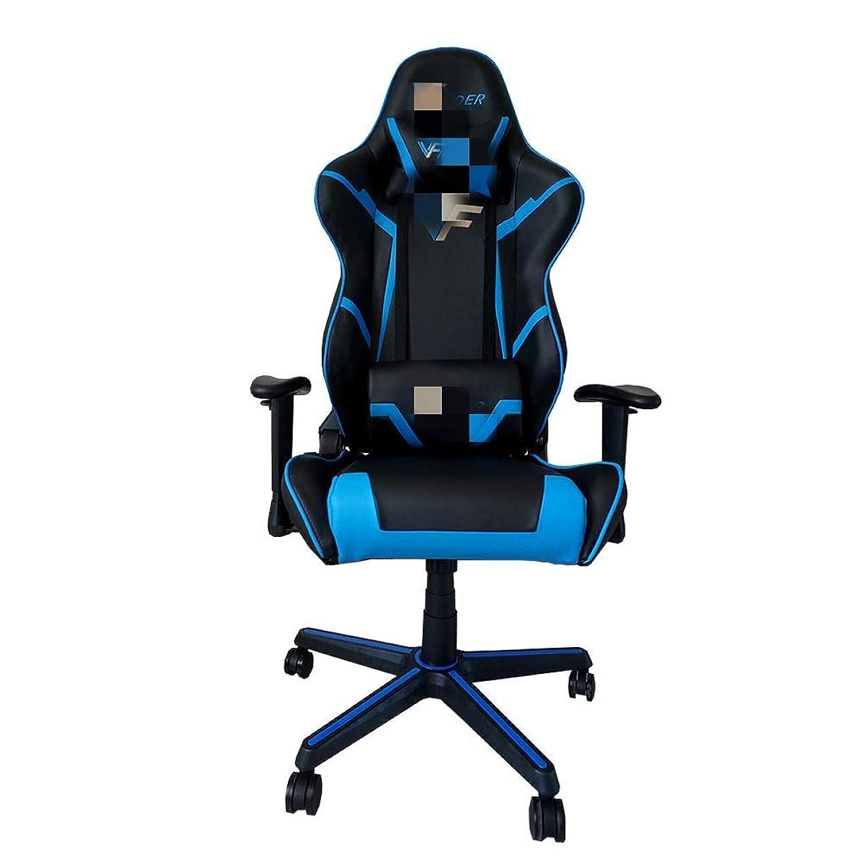 熱望する失業血ゲーミングチェアオットマンリクライニング リクライニングオフィスチェア通気性メッシュチェアリフティングマッサージチェアゲーミングチェアスイベルチェアオフィスチェアコンピュータチェア (Color : Blue, Size : As picture)